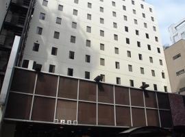 Hotel photo: Chiyoda Hotel Nagoya