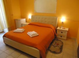 Фотография гостиницы: Hotel Gorizia