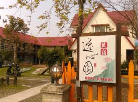 Hotel Photo: Yishin Garden B&B