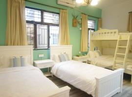 A picture of the hotel: April Street Homestay