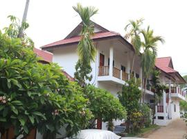 Hotel photo: Palmhouse