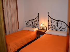 صور الفندق: Finca la Sorriba