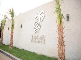 Hotel near Riyadh