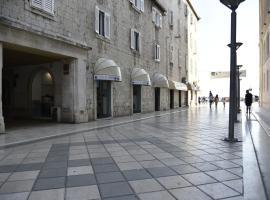 ホテル写真: Apartments Split Center