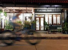 Ξενοδοχείο φωτογραφία: If you want Hostel Sukhothai