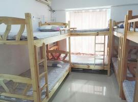 Hotel photo: Guangzhou Feiwo Youth Hostel