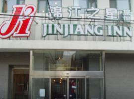 Hotel near Пекин