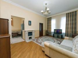 Hotel photo: Apartment on Mykhailivska 16a