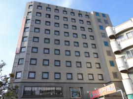 Photo de l'hôtel: Hotel Repose Okayama