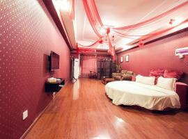Hotel Photo: 58 Squar Meters Theme Hotel