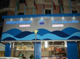 Hotel near Al-Farwanija