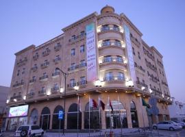 Hotel near יטא