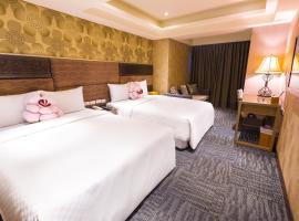 Hotel photo: Han She Hotel