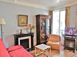 รูปภาพของโรงแรม: One Bedroom Quartier Latin