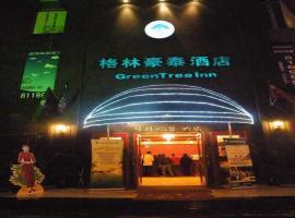 Fotos de Hotel: Greentree Inn Guiyang Penshuichi Business Hotel
