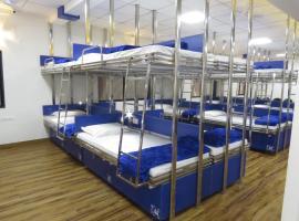 Hotel photo: Jainam Dormitory