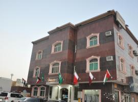 Hotel near Ер-Ріяд