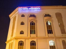 A picture of the hotel: Gulf Hotel Apartment