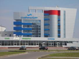 Hotel Photo: Slavinasport Hotel