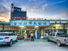 Hotel foto: Jiangmen Gudou Hotsping Juanjie Private Villa