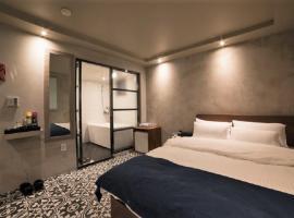 Foto di Hotel: MW Hotel