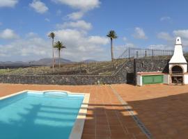 Hotel photo: Vista Timanfaya