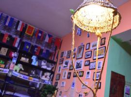 รูปภาพของโรงแรม: Saiguli Hostel