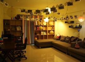 Hotel photo: PansiDong Hostel