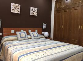 A picture of the hotel: Medina Azahara