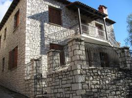 Hotel photo: Traditional House at Arachova