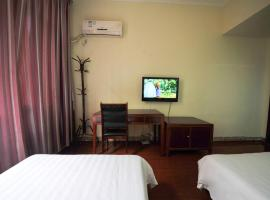 Hotel Photo: Shuangliu Love Home Business Hotel