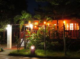 A picture of the hotel: Happiness Resort Sukhothai