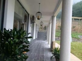 A picture of the hotel: GuiYing Moutain Villa