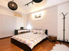 Hotel photo: O2 Apartment - Ximen Branch
