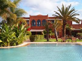 Hotel photo: Dar Basma