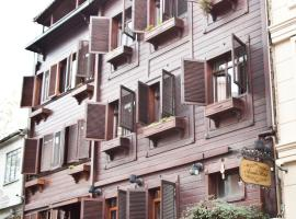 Фотографія готелю: Asmali Hotel
