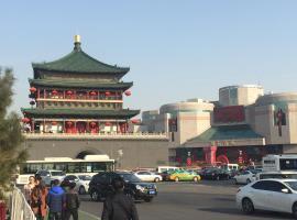 Zdjęcie hotelu: Xi'an Gelin Hotel