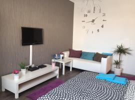 Hotel photo: Róna apartman