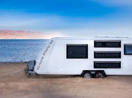 A picture of the hotel: Luxury Caravans
