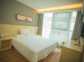 Fotos de Hotel: Hi Inn Fuzhou South Railway Station