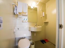 Hotel photo: Hi Inn Yantai Jusco