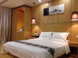 صور الفندق: Starway Hotel Yancheng Dafeng District Nanxiang Road
