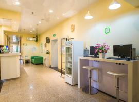 Hotel Photo: Hi Inn Beijing Tongzhou Tuqiao