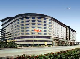 Hotel photo: Regal Airport Hotel