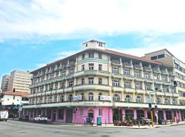 A picture of the hotel: Curiocity Backpackers Durban