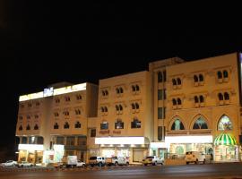 Hotel near Al-Baha