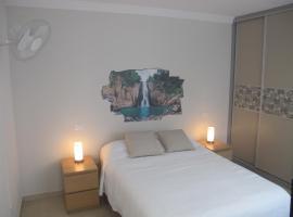 Hotel near ラス・パルマス・デ・グラン・カナリア