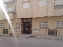 Hotel photo: Al Oualidia Dar Diafa