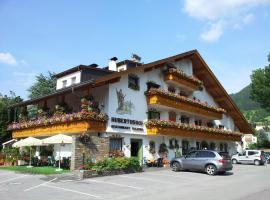 Hotel photo: Hotel Hubertushof