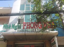 A picture of the hotel: Phong Nha Hotel